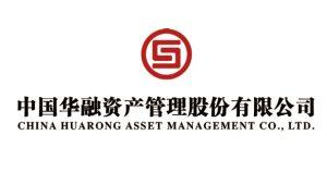 China Huarong Asset Management Corporation: Building a Digitized