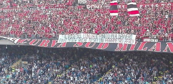 Curva Sud Galliani SM