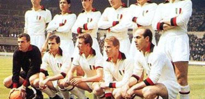 milan 1963